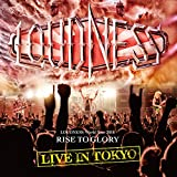 Loudness - Live In Tokyo [DVD+2CD]